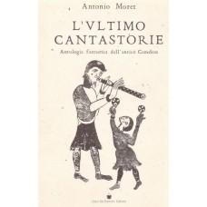 L'ultimo Cantastorie. Antologia fantastica dell'antico Cenedese