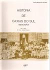 História de Caxias do Sul: Educação (1877-1967)